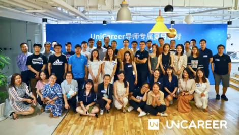 "<p><span style=""color:#000000"">6月14日UniCareer5周年导师专属酒会在北京举行,活动邀请了来自德勤、玛氏、阿里巴巴、麦肯锡、字节跳动、渣打银行、万科等公司的精英导师。一起来回顾现场的精彩瞬间吧!</span></p><p></p><div class=""media-wrap image-wrap align-center"" style=""text-align:center""><img class=""media-wrap image-wrap align-center"" id=""xxx"" alt=""image.png"" title=""image.png"" src=""https://cdn-global1.unicareer.com/website/prod/upload/pictures/image1561456369629.png""/></div><p></p><div class=""media-wrap image-wrap align-center"" style=""text-align:center""><img class=""media-wrap image-wrap align-center"" id=""xxx"" alt=""image.png"" title=""image.png"" src=""https://cdn-global1.unicareer.com/website/prod/upload/pictures/image1561456429560.png""/></div><p></p><div class=""media-wrap image-wrap align-center"" style=""text-align:center""><img class=""media-wrap image-wrap align-center"" id=""xxx"" alt=""image.png"" title=""image.png"" src=""https://cdn-global1.unicareer.com/website/prod/upload/pictures/image1561456456184.png""/></div><p></p><div class=""media-wrap image-wrap align-center"" style=""text-align:center""><img class=""media-wrap image-wrap align-center"" id=""xxx"" alt=""image.png"" title=""image.png"" src=""https://cdn-global1.unicareer.com/website/prod/upload/pictures/image1561456494859.png""/></div><p></p><div class=""media-wrap image-wrap align-center"" style=""text-align:center""><img class=""media-wrap image-wrap align-center"" id=""xxx"" alt=""image.png"" title=""image.png"" src=""https://cdn-global1.unicareer.com/website/prod/upload/pictures/image1561456515982.png""/></div><p></p><div class=""media-wrap image-wrap align-center"" style=""text-align:center""><img class=""media-wrap image-wrap align-center"" id=""xxx"" alt=""image.png"" title=""image.png"" src=""https://cdn-global1.unicareer.com/website/prod/upload/pictures/image1561456537748.png""/></div><p></p><div class=""media-wrap image-wrap align-center"" style=""text-align:center""><img class=""media-wrap image-wrap align-center"" id=""xxx"" alt=""image.png"" title=""image.png"" src=""https://cdn-global1.unicareer.com/website/prod/upload/pictures/image1"